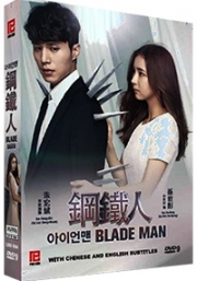 Blade Man (Korean TV Drama)