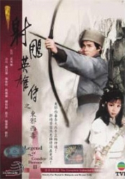 Legend of the condor heroes (Vol.2 of 3)(Chinese TV Drama)