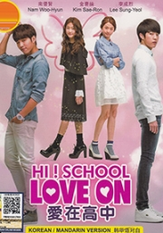 High School - Love On (Korean TV Drama, 3-DVD Set)