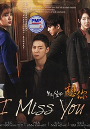 I Miss You (All Region DVD)(Korean TV Drama)