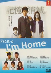 I am home (Japanese TV Drama)