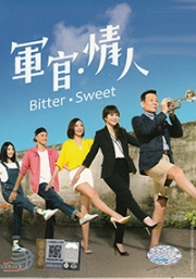 Bitter Sweet (18-DVD Set, Complete Series, Chinese TV Series)