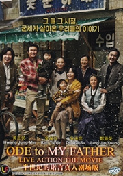 Ode to my father (Korean Movie)
