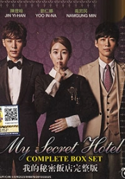 My Secret Hotel (Korean TV Series)