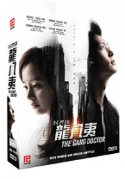 The Gang Doctor (Korean TV Series)