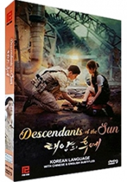 The Descendants of the Sun (Korean TV Sereis)