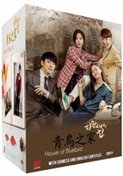House of Bluebird (50 Episodes, 12-DVD, Korean TV Drama)