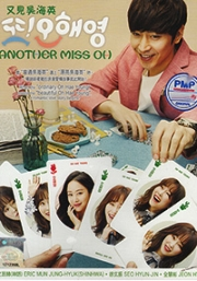 Another Miss Oh (Korean TV Series)