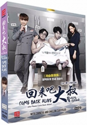 Come back alive (Korean Drama)