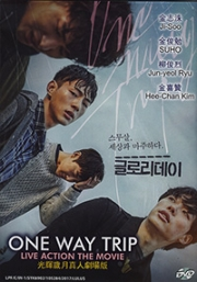 One Way Trip (Korean Movie)
