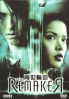 The remaker (Thai movie DVD)