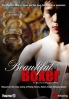 Beautiful Boxer (Thai movie DVD)