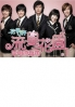 Boys over flowers OST Volume 1 (13 Track CD)