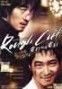 Rough Cut (Korean Movie DVD)