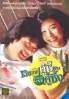 Almost love (Korean Movie DVD)(Standard Edition)
