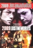 2009 Lost memories (Korean Movie DVD)