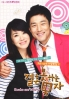 The Man Who Can`t Get Married (Region 3)(Korean Version)