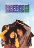 Christmas in August (Korean Movie DVD)