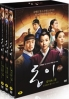 Dong Yi (Vol. 2 of 4)(Region 3)(Korean TV Drama)(Korean Version)