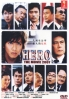 Hero (All Region DVD)(Japanese Movie)
