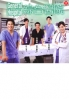 General Hospital 2 (All Region DVD)(Korean TV Drama)