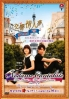 Concerto Love : The Final Score (1 & 2) : The Movie