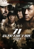71-Into the Fire (All Region)(Korean Movie)