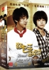 Bread Love and Dreams (Complete Series)(All Region)(Korean TV Drama)