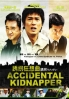 Accidental Kidnapper (All Region)(Japanese Movie DVD)