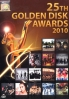 25TH GOLDEN DISK AWARDS 2010 (2DVD)