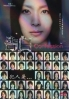 Confessions ((Japanese Movie)