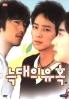 Romance of their own (Region 3, 2-DVD)(Korean Movie DVD)