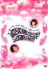 A perfect match (Region 3, 2DVD Set)(Korean movie)