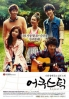 Acoustic (All Region DVD)(Korean Movie)