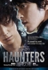 Haunters (All Region)(Korean Movie)