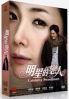 Celebrity Sweetheart (All Region)(Korean TV Drama)