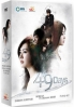 49 Days (Region 1)(Korean TV Drama)(US Version)