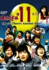 11 Nin mo Iru! (All Region DVD)(Japanese TV Drama)