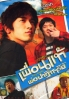 Holy Daddy (All Region DVD)(Korean Movie)