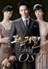 Royal Family OST (2CD)