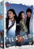 Autumn Shower (All Region DVD)(Korean TV Drama)