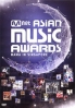 Mnet Asian Music Awards - Mama in Singapore (3DVD)