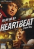 Heartbeat (All Region DVD)(Korean Movie)