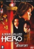 A man called hero (All Region DVD)(Chinese Movie)