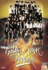 26th Golden Disk Awards (All Region DVD) (Korean Music)