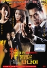 A Man Called God (All Region DVD)(Korean TV Drama)