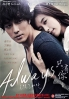 Always (All Region DVD)(Korean Movie)