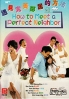 How to meet the perfect Neighbor (All Region DVD)(Korean TV Drama)