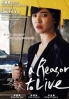 A Reason to Live (All Region DVD)(Korean Movie)