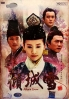 Allure Snow (All Region DVD)(CHinese TV Drama)